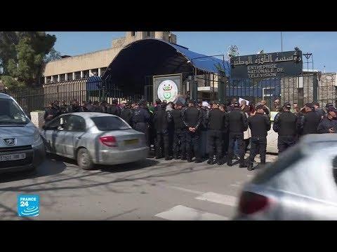 صحافيون يعملون في التلفزيون الجزائري يتظاهرون مساندة للحراك الشعبي  - نشر قبل 14 ساعة