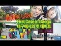 장거리 연애 노하우 (현명한 장거리 커플) - YouTube