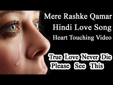 mere-rashke-qamar-tune-pahli-nazar-|-heart-touching-video-|-love-story-2017-2018-|-kb-multimedia