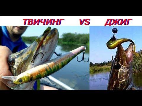 Что круче джиг или воблер в жару летом на реке / улетная рыбалка / топчик