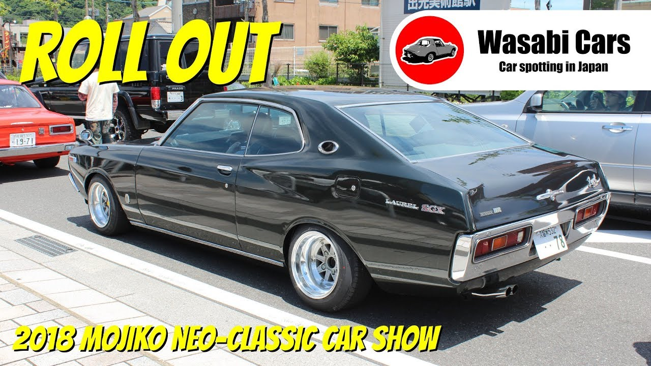 Four Mystery Cars - 2018 Mojiko Neo-classic Roll Out