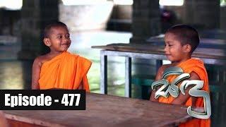 Sidu   Episode 477 05th June 2018 Thumbnail