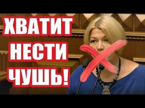 Разумков в Верховной Раде заткнул рот шестерке Порошенко!