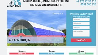 строительство коровников(, 2015-03-04T12:12:00.000Z)