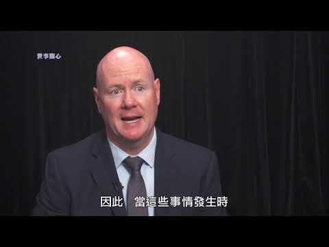 Hong Kong Protests Bolstering Taiwan Independence Movement: Stephen Yates