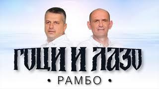 Goci i Lazo - Rambo (Official Audio) 2021