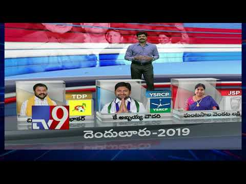 AP results 2019: Analysis with augmented graphics - TV9 Exclusive