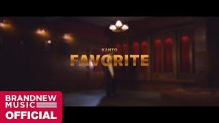 칸토 (KANTO) 'FAVORITE (Feat. 범키)' M/V (PERFORMANCE VER.)