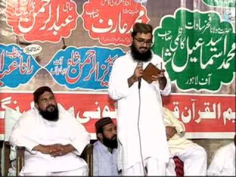 Syed Aziz ur rehman Shah Sb Bahawalnagar part 3