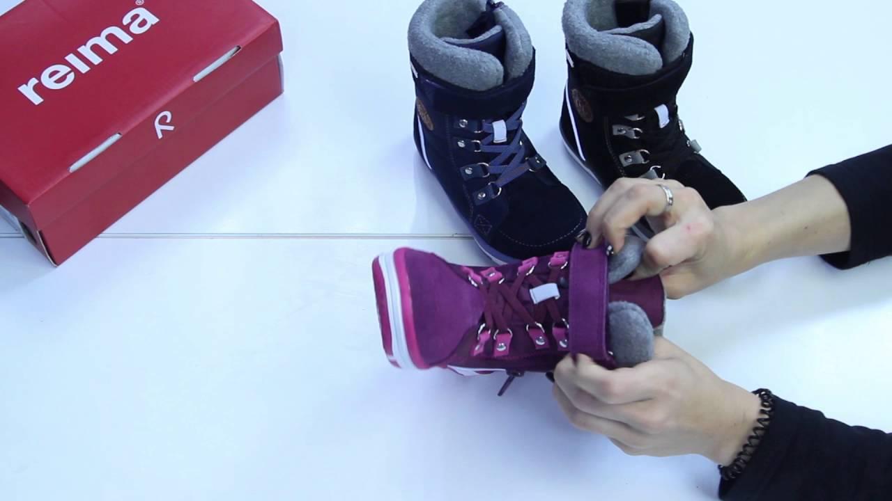 63 модели детской обуви reima (рейма) в наличии, цены от 1 115 руб. Купите обувь с бесплатной доставкой по москве в интернет-магазине.
