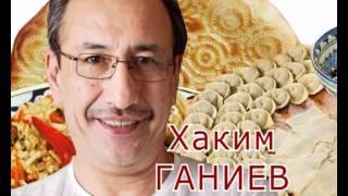 Хаким Ганиев проведет мастер- класс