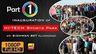 SIDHWAN BET ( Ludhiana) ROAD SHOW & INAUGURATION of HI-TECH SPORTS PARK | by MANPREET SINGH AYALI  1