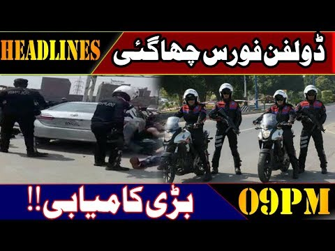 News Headlines | 09:00 PM | 15 Jan 2019 | Lahore Rang