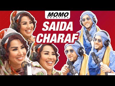 Saida Charaf avec Momo - زواج سعيدة شرف l كواليس تصوير يلعن أبو الحب l سعيدة شرف و الحب ؟