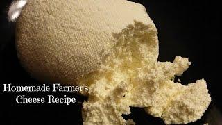 Homemade Farmer's Cheese Recipe - Quark - Творог