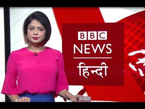 Theresa May ब्रिटेन के Prime Minister पद से देंगी इस्तीफ़ा: BBC Duniya with Sarika (BBC Hindi)