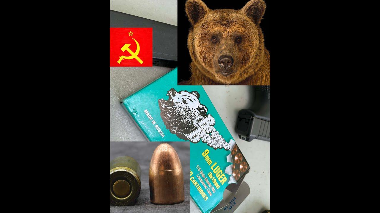 9x19mm, 115gr FMJ, Brown Bear