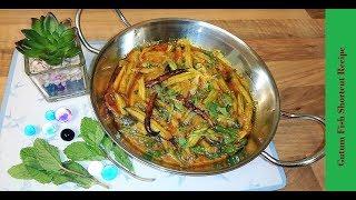 Exciting Gutum Fish Bangladesh /  গুতুম মাছ রান্নার সহজ রেসিপি / Gutum Fish Shortcut Recipe