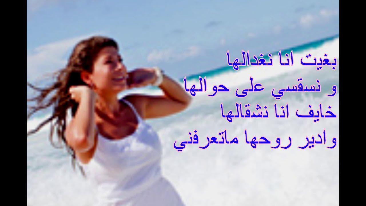 ستبقى خالدا بهذه الأغنية الشاب حسني - راني مضرار- مع الكلمات