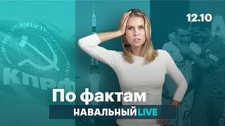 🔥 Падение «Союза». Скандалы на выборах. Кокорин и Мамаев