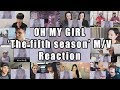 "[MV] OH MY GIRL(오마이걸) - 'The fifth season' (SSFWL) ""Reaction Mashup"""