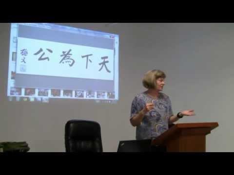 Ideas Change History - Sun Yat Sen and Modern China