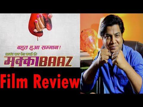 Full Movie Review | Mukkabaaz | Vineet...