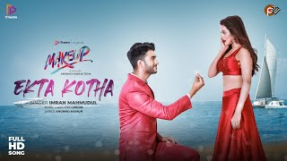 Ekta Kotha (MakeUp) Roshan And Nipa HD.mp4