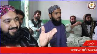 Sair Aziz  Brahvi Poetry Sakhawat Adbi Karawan Balochistan