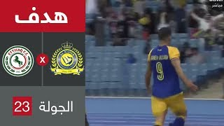 هدف النصر الثالث ضد الاتفاق (عبدالرزاق حمدلله) في الجولة 23 من دوري كأس الأمير محمد بن سلمان