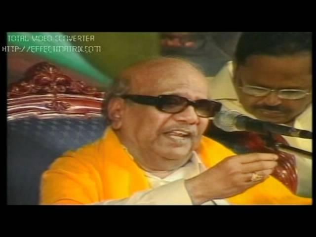 pa.vijay - kavithai thiruvizha   I Kalainger speech 4