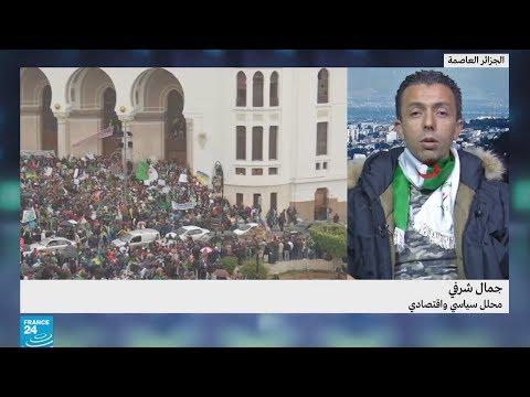 الجزائر: هل تحقق مطالب المتظاهرين في -جمعة الرحيل-؟  - 13:54-2019 / 3 / 22