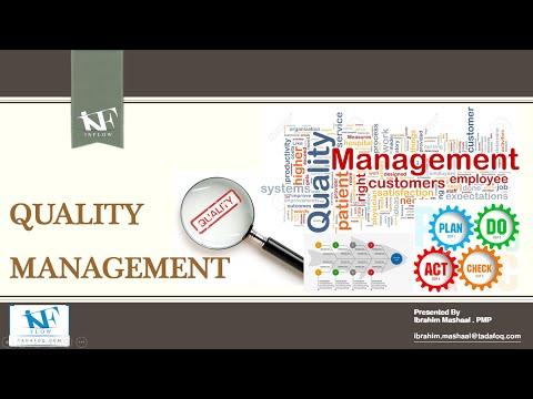 PMP Day 5 Quality Management إدارة جودة المشروع