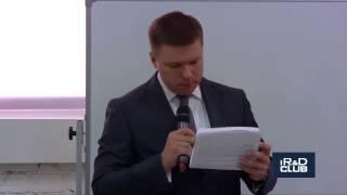 Презентация проектов акселератора Клуба