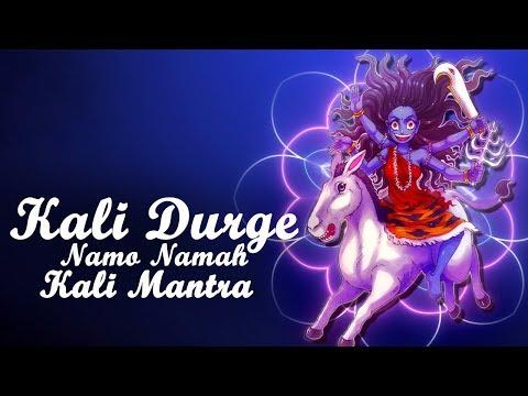 KALRATRI DEVI  KALI DURGE NAMO NAMAH  FULL SONG