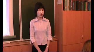 Русский язык как развивающее явление Шкута часть 2