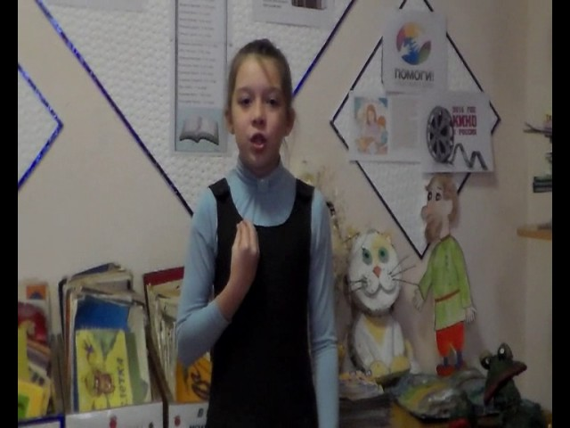 Изображение предпросмотра прочтения – ПолинаАлександрина читает произведение «Школьник» Н.А.Некрасова