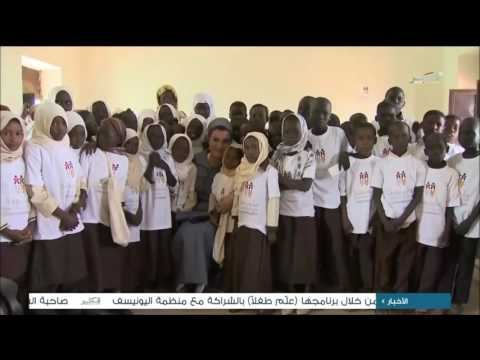 Sudan Qatar TV News Coverage edit  HD 720p
