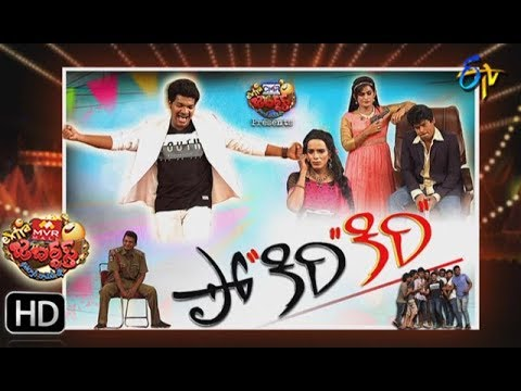 Extra Jabardasth | 20th July 2018 | Full Episode | ETV Telugu
