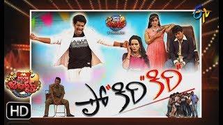 Extra Jabardasth   20th July 2018   Full Episode   ETV Telugu