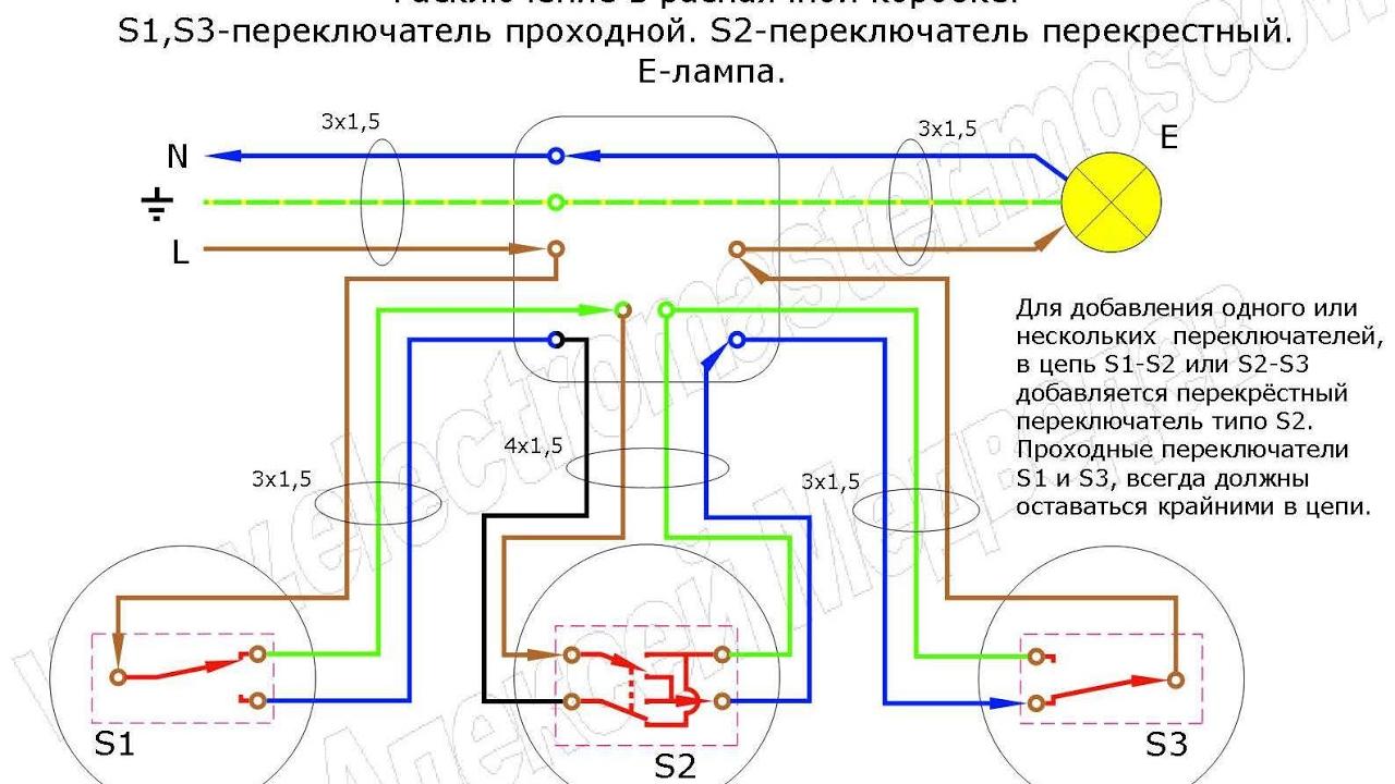 Управление освещением 2 и более мест. Схемы освещения.