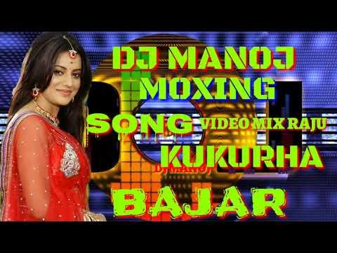 NEW DJ MIX MANOJ Remix DJ Raju mix video kukurha