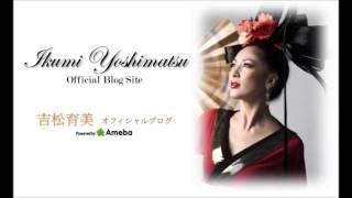現役ミスインターナショナルの吉松育美さんが、脅迫を受けていたことを...