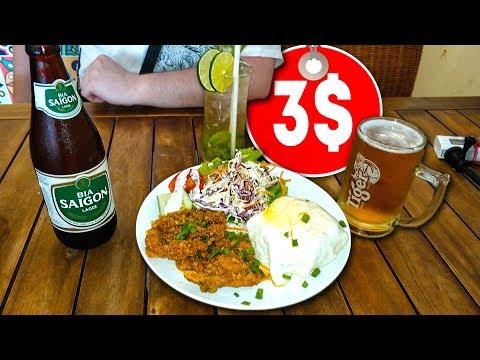 Вьетнам ЕДА. ДЕШЕВОЕ ПИВО И СТЕЙКИ! Где поесть в Нячанге? Цены в кафе Туан Нячанг