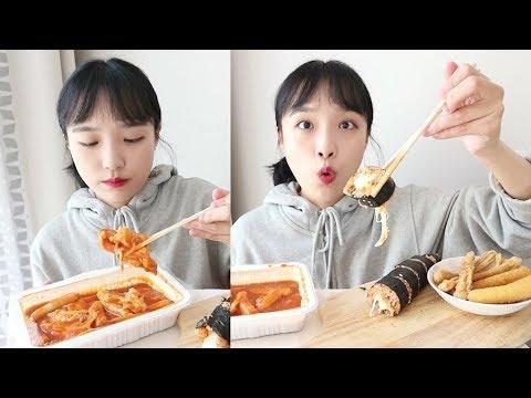 신전떡볶� 먹방 _ 신전김밥� �접 만들고, 대신 어묵튀김� 하나 � 시켜 먹는거야! :D