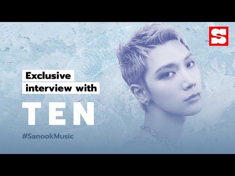 Sanook Interview