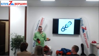 Дмитрий Павленко в Клубе 7 Вершин: лекция об альпинистском снаряжении и его использовании