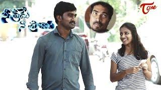 Nee Prema Naa Pranam    Telugu Short Film 2017    By Sri Manmadha Sri