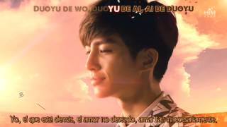 [FLL] Aaron Yan - The Unwanted Love MV [Sun Español]