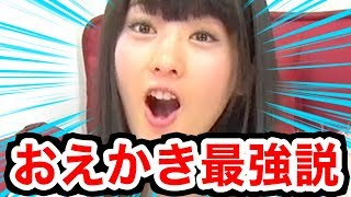 神谷えりなです✨モンストを中心に動画をアップしていくのでチャンネル登...